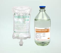 葡萄糖氯化钠注射液500ml