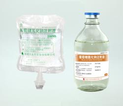 葡萄糖氯化钠注射液250ml
